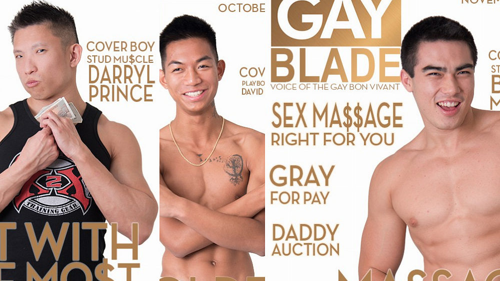 Peter Fever - Sexy Rich Gaysians 4