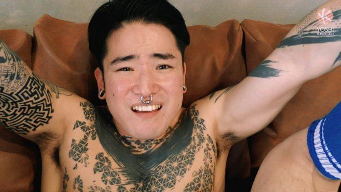 Shook - Yoshi Kawasaki Dildo & Fist Fucked 1